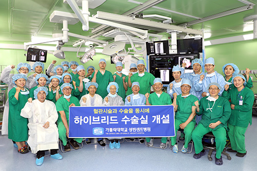 하이브리드 수술팀 단체사진