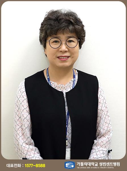 진료협력센터 박상주 팀장