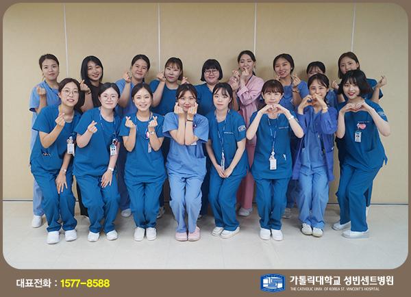 신입간호사 단체 사진