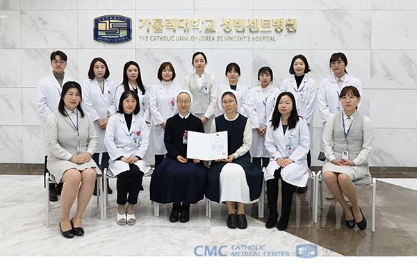 의료정보팀 단체 기념 사진