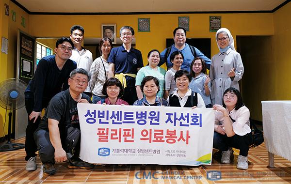 자선회 단체 사진