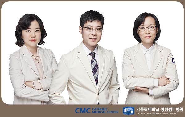 안과 최진아, 안과 정연웅, 내분비내과 고승현 교수